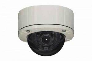 caméra de surveillance antivandale